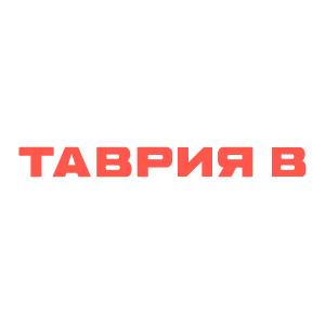 Таврія В